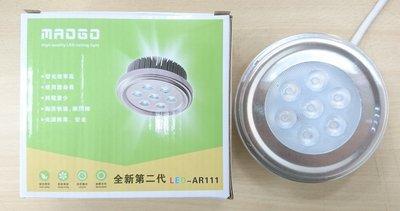 """""""精選""""LED 新二代 超值 實用型 AR111 投射燈 含變壓器 10W (3000K黃光/6000K白光) 全電壓"""