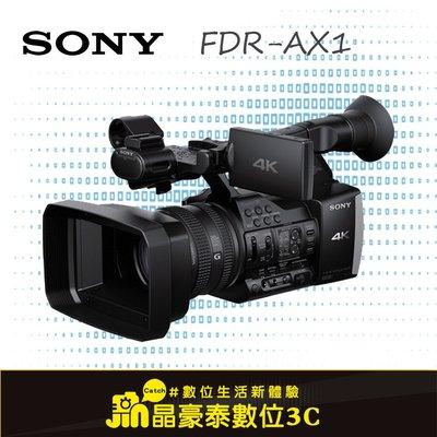 SONY FDR-AX1 4K高畫質 專業級數位攝影機 寰奇3C 專業攝影 公司貨