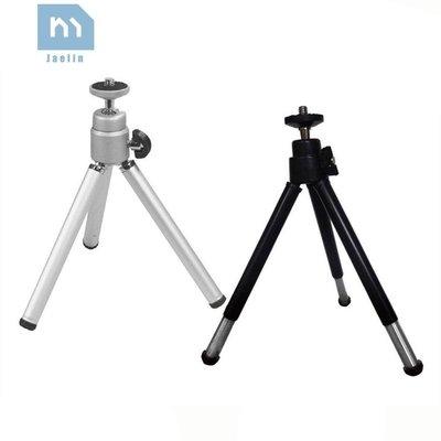 新品~現貨~羅技C920/C920 Pro/C925e/C930e網絡攝像頭鋁合金三腳架 可伸縮網絡攝像頭支架~EVA3