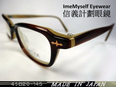 ImeMyself Eyewear Matsuda 10304 Prescription Square frame