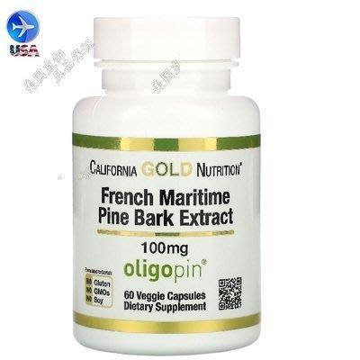【有好物】CGN法國松樹皮提取 專利碧蘿芷pine bark extract 100mg*60粒