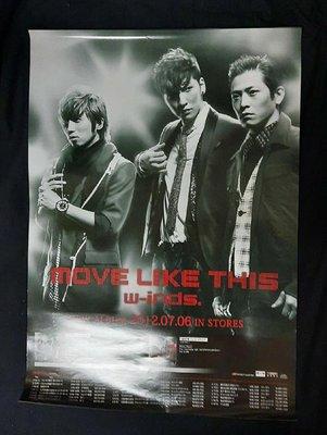 【影音新天地】《日本偶像天團 W-inds 》海報《104》.....