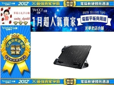【35年連鎖老店】Cooler Master ERGOSTAND III 支架式散熱墊有發票/保固一年/E32K