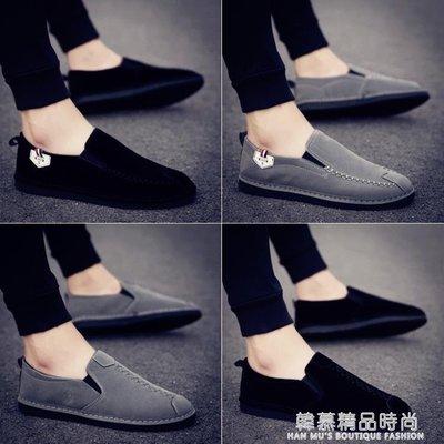 2018夏季新款男鞋子透氣韓版潮流懶人豆豆皮鞋男士休閒鞋百搭潮鞋