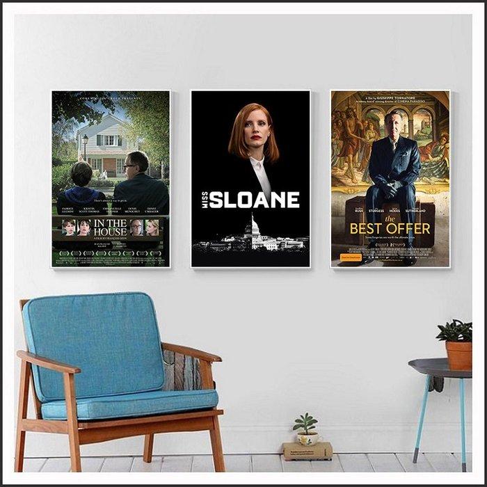 攻敵必救 Miss Sloane 寂寞拍賣師 登堂入室 電影海報 藝術微噴 掛畫 嵌框畫 @Movie PoP 多款#