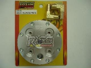 誠一機研 RRGS DIO 90水冷汽缸頭 汽缸蓋 彎頭 迪奧 迪迪 洽洽 三陽 SYM