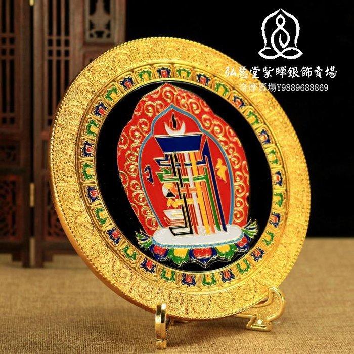 【弘慧堂】佛教法器合金彩繪十相自在盤擺件 供佛擺件 擋煞鎮宅風水擺件
