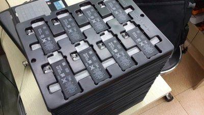 【保固一年 三個月無條件故障更新】蘋果電池iphone8PPLUS電池送拆機工具apple零循環5.5吋原廠規格
