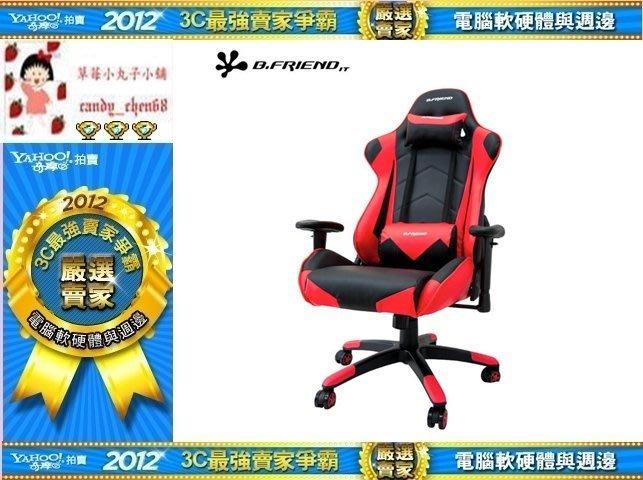 【35年連鎖老店】B.Friend GC04 電競專用椅(尊爵加大版) (黑紅)有發票