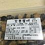 咖啡/烘焙推薦機 標籤機T4e 條碼機(另售TTP-247/QL-700/QL-1050/TTP-345/C342C)