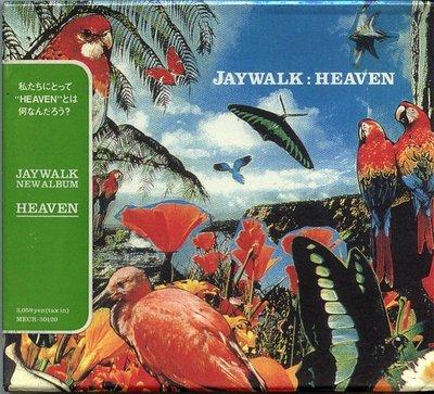 【嘟嘟音樂坊】JAYWALK - HEAVEN  (全新未拆封/日本版)