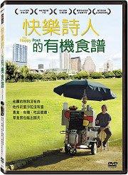 <<影音風暴>>(全新電影1404)快樂詩人的有機食譜  DVD 全85分鐘(下標即賣)48