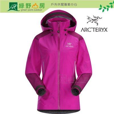 綠野山房》Arc'teryx 始祖鳥 加拿大 Beta AR 女款 GTX連帽防水外套 防風 風雨衣 桃紅 16237