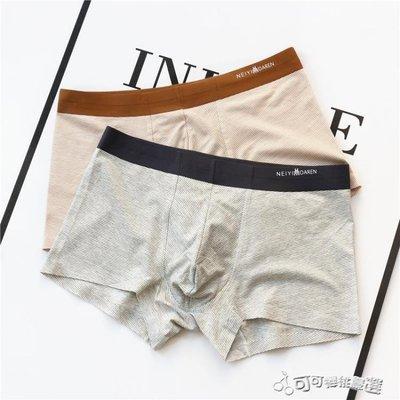內褲 2條盒裝純棉男士內褲 男一片式無痕中腰平角褲簡約四角條紋薄
