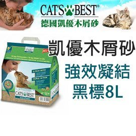 CAT'S BETS凱優強效凝結木屑砂8L紅標加強版《黑標》,類環保砂豆腐砂紙砂!
