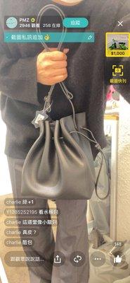 韓國 真皮 水桶包