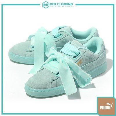 Puma Suede Heart x Cara Delevingne 蒂芬妮綠 粉紅 絨布 緞帶 363229 01