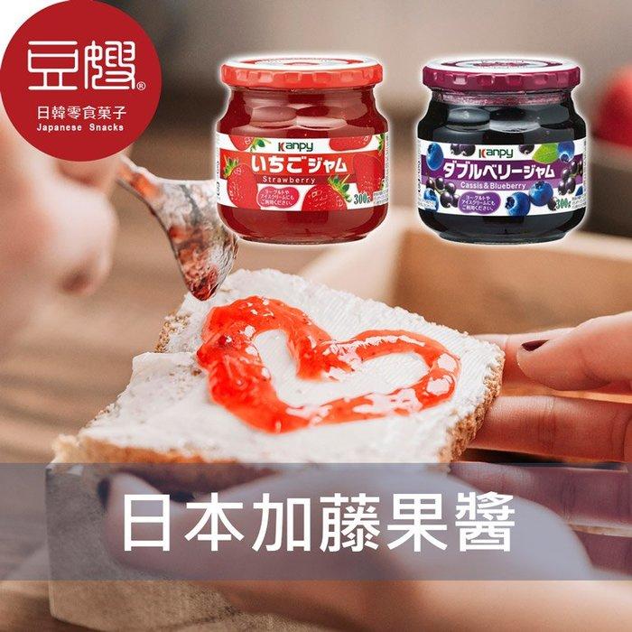 【豆嫂】日本廚房 kanpy 加藤果醬(草莓/藍莓)