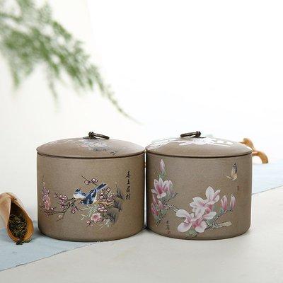 小花精品店-茶葉罐 陶瓷 粗陶 茶葉包...