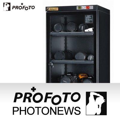 《攝影家攝影器材》PROFOTO微電腦電子防潮箱AH106D2 相機、3C產品、光碟、硬碟、幻燈片、底片防潮最佳
