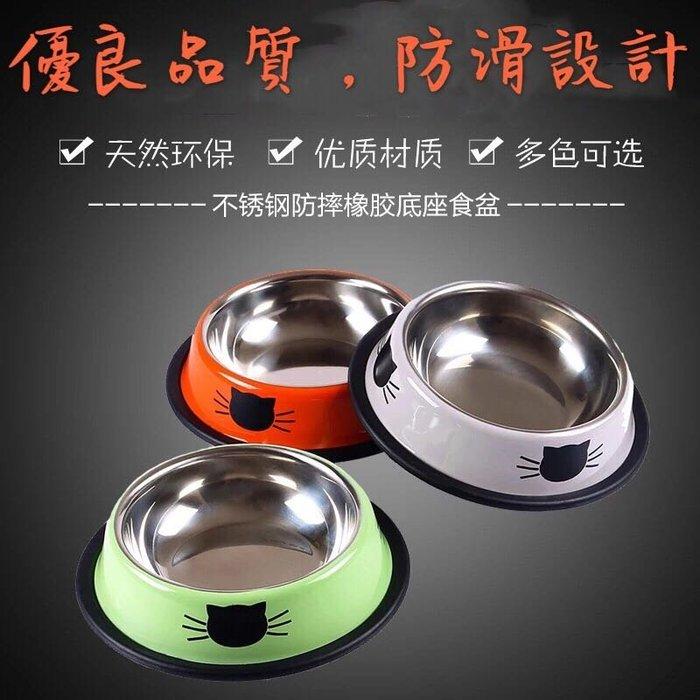 ☆寵物用品☆ 現貨在台〔不鏽鋼彩色寵物碗〕犬貓專用餐具 飼料碗 餵食碗 狗碗 貓碗 食盆 餐碗 小型犬餐碗