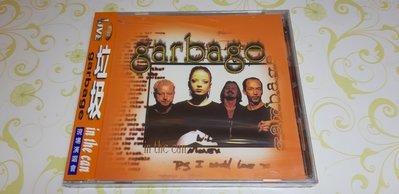 [懷舊影音小舖] 垃圾合唱團 現場演唱會 CD Garbage in the can 全新未拆封
