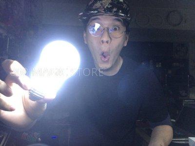 [808 MAGIC]魔術道具 燈泡自亮 超亮充電版 超級好用
