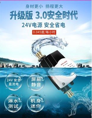 免新款熱水器加壓馬達 無刷加壓直流馬達 (安全不漏電防水高揚程) 洗澡泵 增壓泵 淋浴加壓增壓 110V/ 220V通用