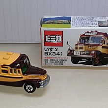 TOMICA ISUZU BONNET BUS BX341 越後湯沢 中國製造