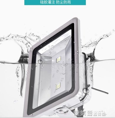 戶外燈 LED投光燈戶外防水招牌庭院路燈室外射燈100W50W大功率投射燈照明 MKS