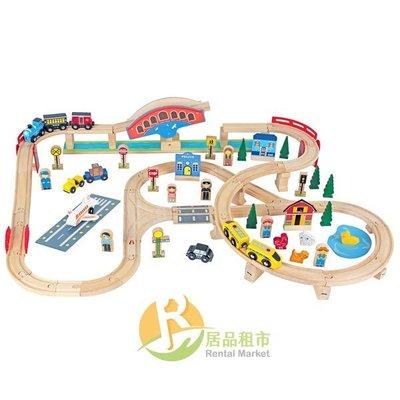 【居品租市】 專業出租平台 【出租】  mentari 木頭玩具 可動式拱橋交通軌道組