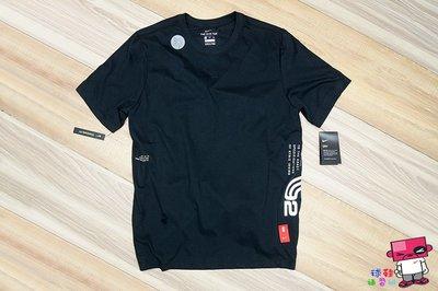 球鞋補習班 NIKE DRY-FIT KYRIE 短袖 T恤 白 TEE 男 籃球 IRVING CD0928-010