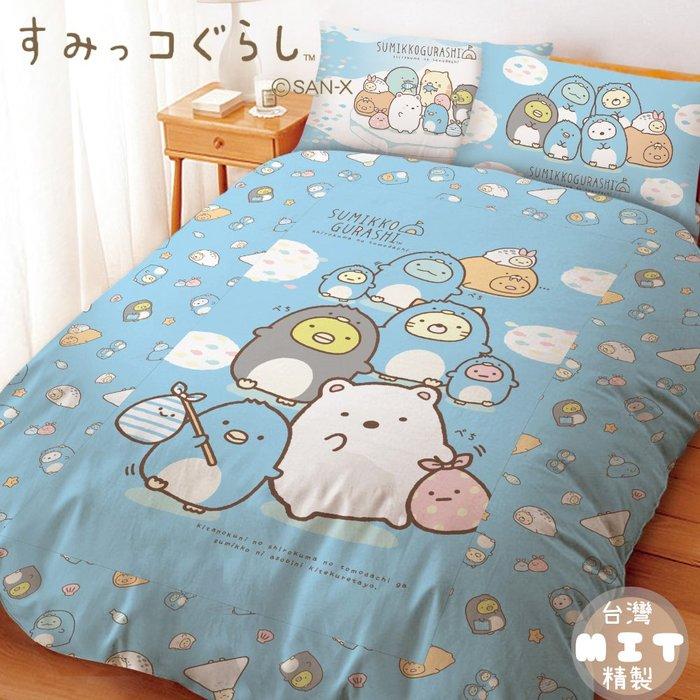 🐕日本授權 角落生物系列 //雙人床包枕套組 // 🐈 買床包組就送角落玩偶