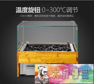 方形電熱烤腸機迷你商用全自動石頭熱狗機家用火山石香腸機小型機【大叔優品】