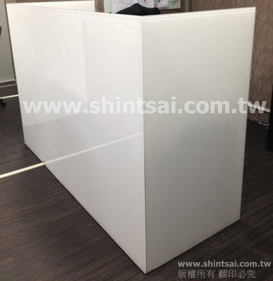 shintsai玻璃工程  強化膠合瓷白玻璃 玻璃白板 磁性玻璃白板 超白玻璃 門片或OA辦公室隔間.浴室門片等..