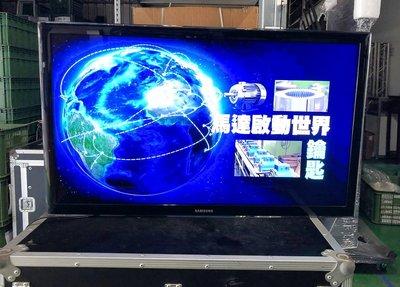 又一波大出清超低價格特賣~三星Samsung超美畫質二手40吋超薄液晶電視出清~型號-UA40D5550RM~
