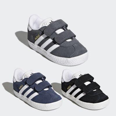 adidas originals 韓國公司貨 童鞋代給 正品代購 韓國直送 GAZETTE 黑、深藍、鐵灰  13~16cm