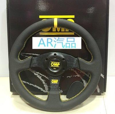 [AR汽品]OMP 平面皮面330賽車方向盤 k6 k7 k8 NARDI MOMO SPARCO另有多款