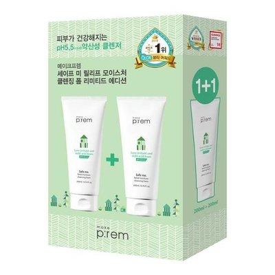 【韓國代購】*0528 Make Prem Safe Me 溫和保濕洗面乳200ml 1+1 套組 (x)
