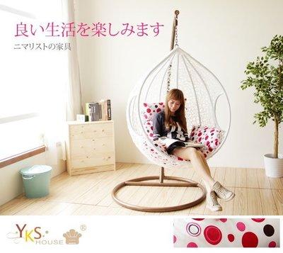吊籃椅-樂活點點單人休閒吊籃椅【YKS】YKSHOUSE,原特價15990元,特惠8990元