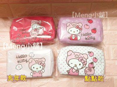 【Meng小舖】7-11 2019年福袋 Hello Kitty 豬年變裝造型萬用包&化妝包(全套一組4款)