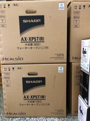 附發票SHARP水波爐 AX-XP5T-W白色 AX-XP5T台灣公司貨 中文介面 刷卡