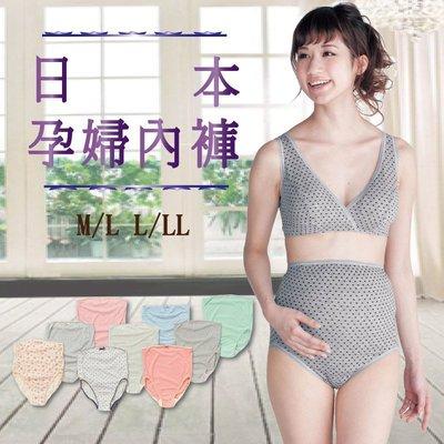 333哺乳室【DA0016】孕婦內褲/高腰包腹/產前產後通用