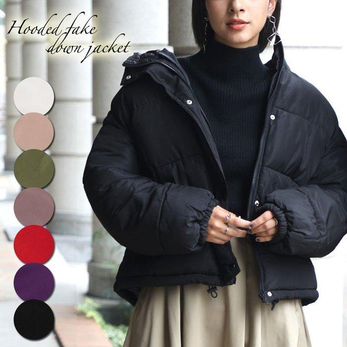 《FOS》日本 女生 可愛 羽絨 外套 短版 保暖 修身 寬鬆 女款 時尚 上班 出國 雜誌款 秋冬 熱銷 2019新款