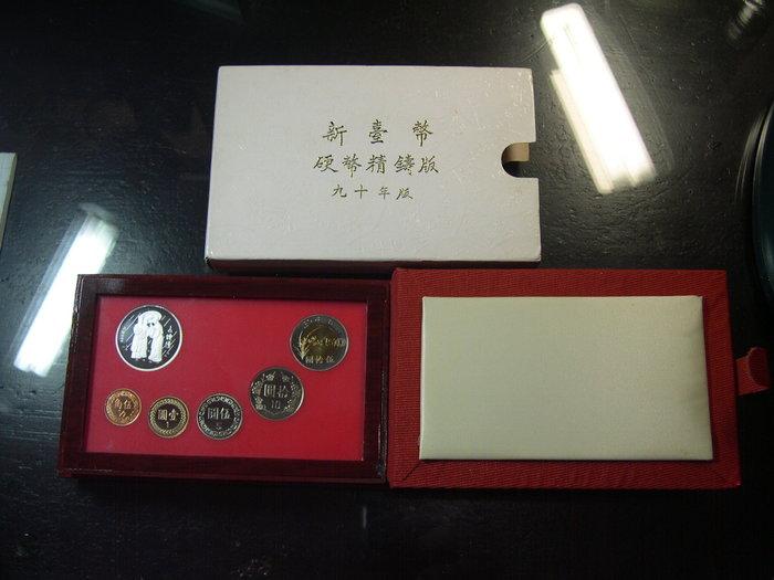 [銘古屋]-90年 蛇年 生肖紀念套幣-含盒證-114-90