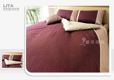 《OUTLET》-麗塔LITA- 40支100%純綿【百花綻放-嫣紅】雙人床包薄被套枕套四件組