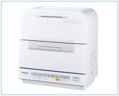 國際牌Panasonic NP-TM8洗碗機