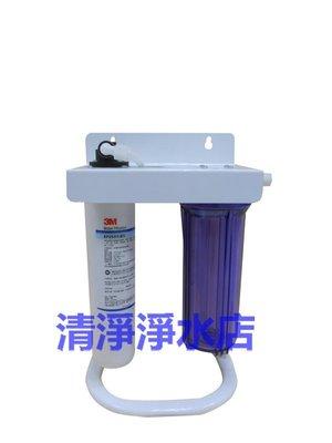 【清淨淨水店】3M EP-25二道式腳架型淨水器(除鉛經濟型)(可取代美國EVERPURES100/S104)美式龍頭。