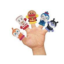 Anpanman fingers toys麵包超人指偶公仔