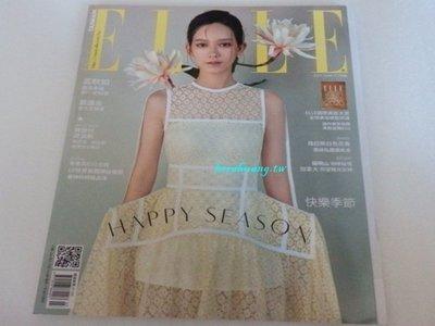 過期雜誌 ELLE 2002 03月號 342期 孟耿如 蔡康永 周孝安 陳妤